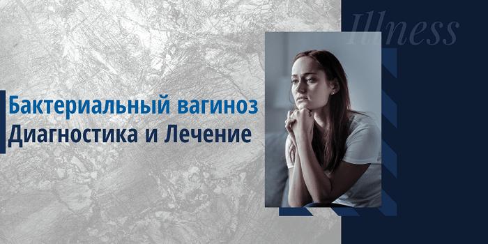 заболевание ушей у детей с синдромом Дауна
