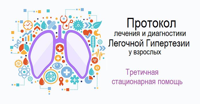 небулайзерная терапия у детей при БА