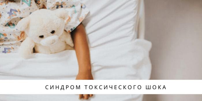 Европейские рекомендации по диагностике гепатита С