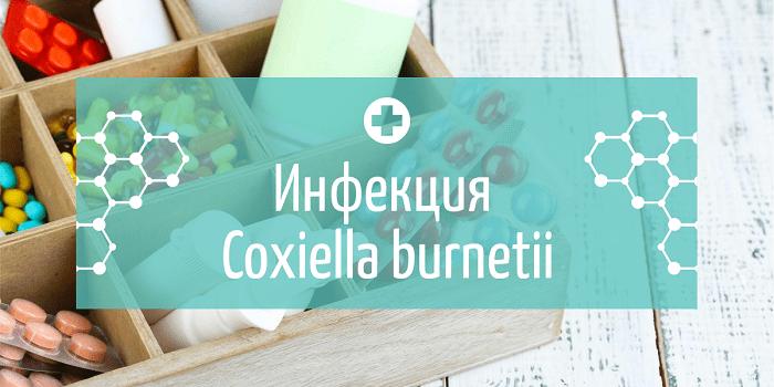 Инфаркт миокарда без повышения сегмента ST