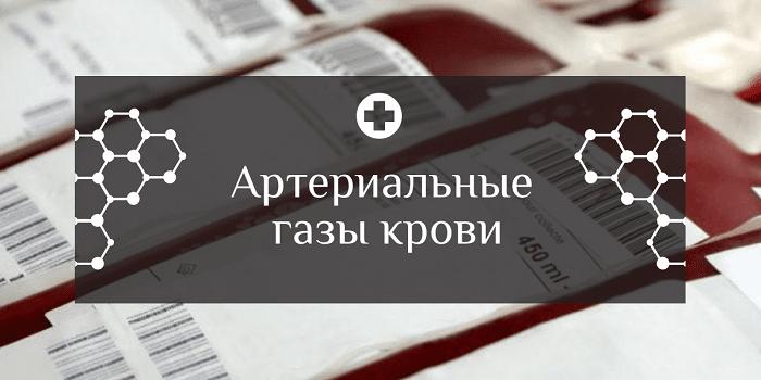 амебиаз клинические рекомендации