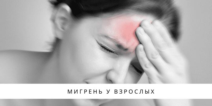 Эпиглоттит