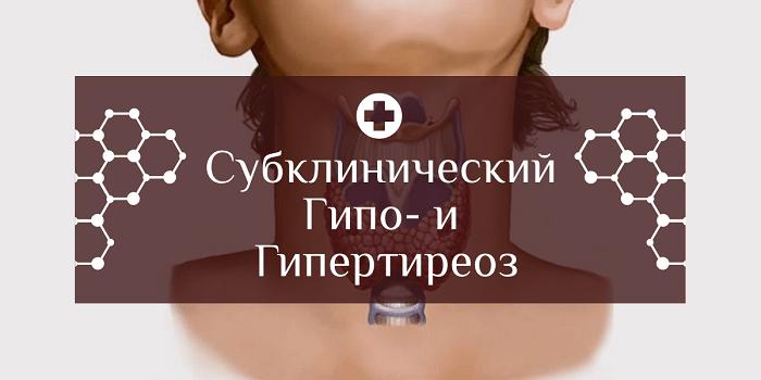 Синдром короткой кишки