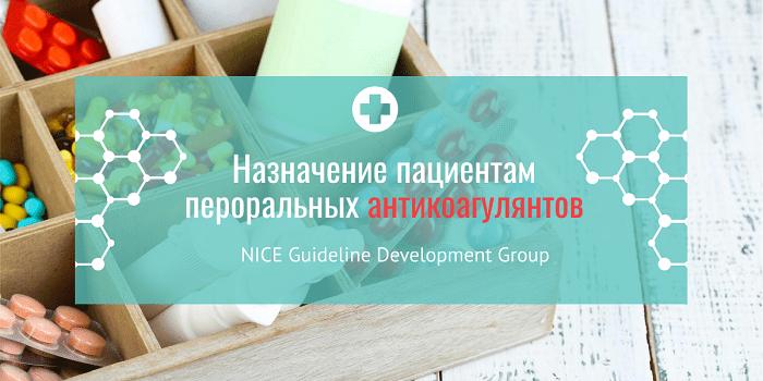 метаболический-ацидоз